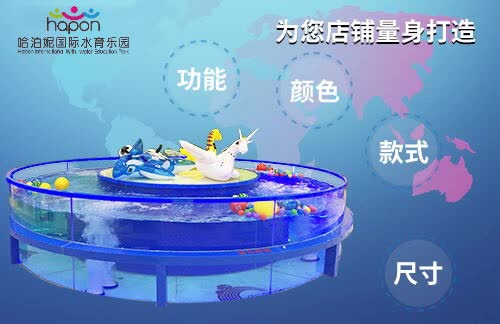 婴幼儿游泳馆定制,婴儿游泳池设备厂家