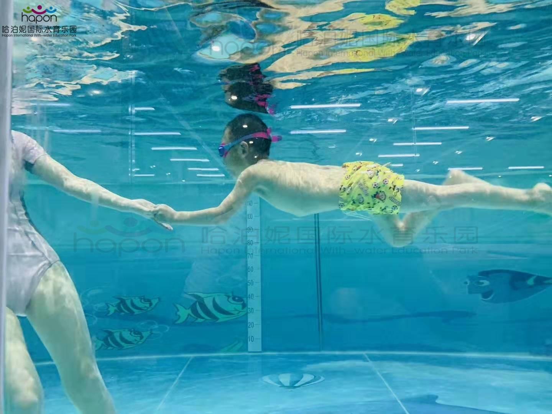 婴儿游泳馆,亲子游泳馆,儿童游泳馆,婴儿游泳,亲子游泳