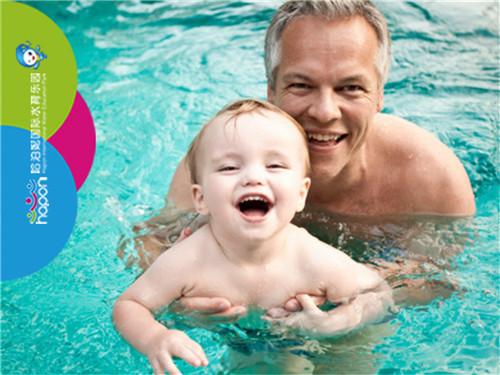 婴儿游泳馆,亲子游泳馆,婴儿游泳抚触,亲子游泳抚触