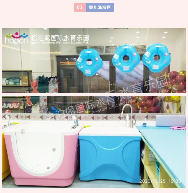 钢化玻璃泳池、【小哈喜讯】上海哈泊妮闵行旭辉店开业啦~