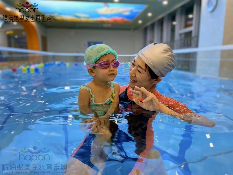 亲子游泳馆,婴儿游泳馆,儿童游泳馆